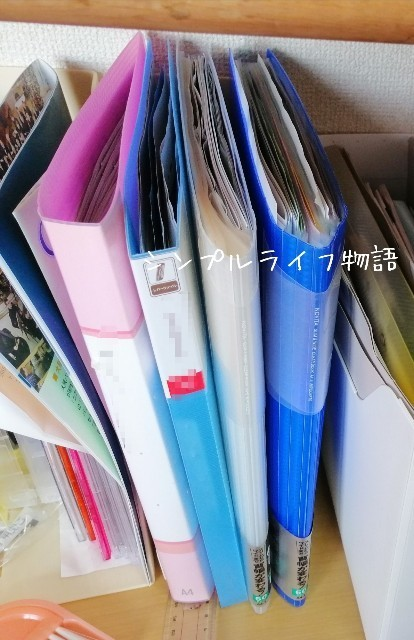f:id:mayusachi:20190917111541j:image
