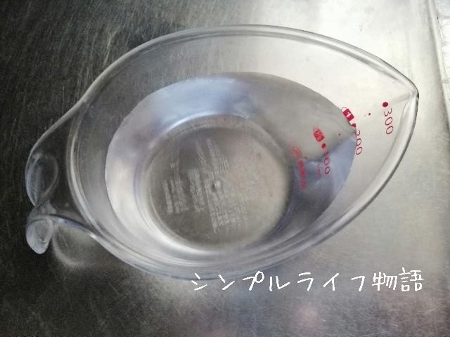 f:id:mayusachi:20190918154616j:image