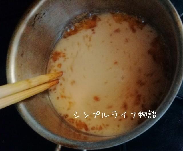 f:id:mayusachi:20190918154706j:image