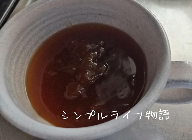 f:id:mayusachi:20190918154736j:image