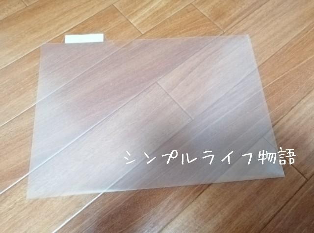 f:id:mayusachi:20191020123442j:image