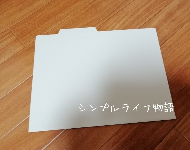 f:id:mayusachi:20191020123514j:image