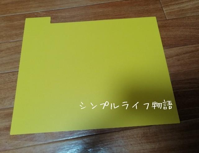 f:id:mayusachi:20191020123553j:image