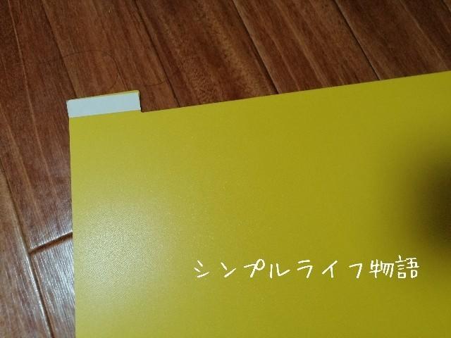 f:id:mayusachi:20191020132021j:image