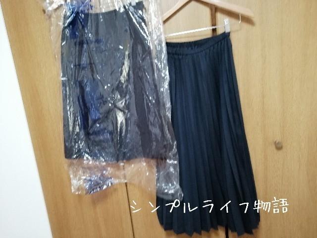 f:id:mayusachi:20191025110052j:image