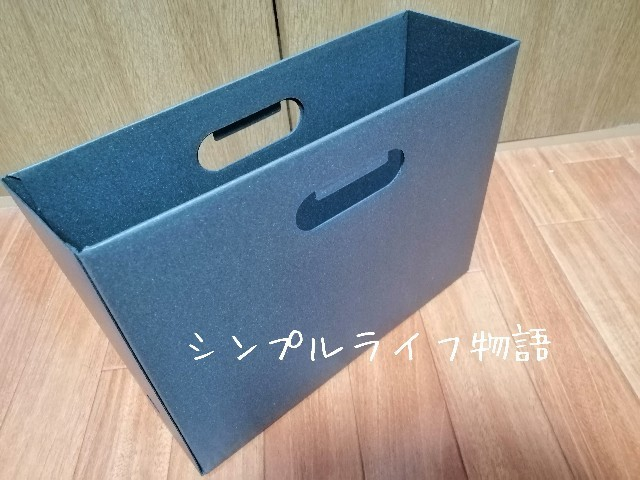 f:id:mayusachi:20191027153602j:image