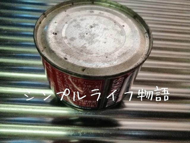 f:id:mayusachi:20191103104314j:image