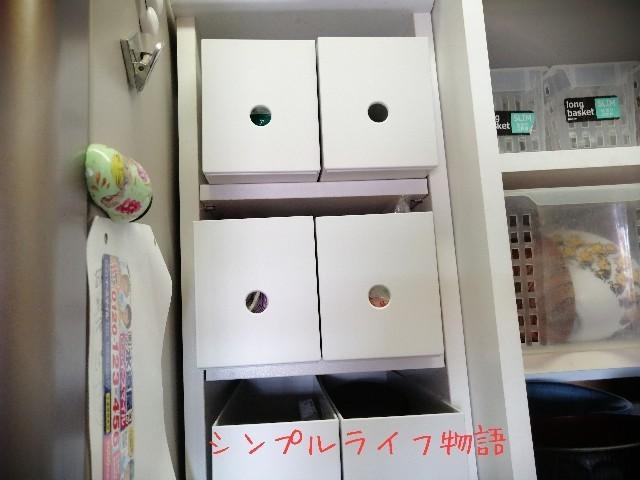 f:id:mayusachi:20191103104641j:image