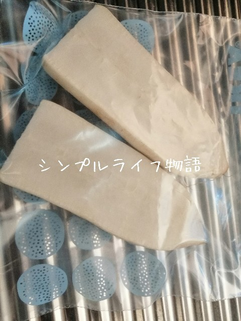 f:id:mayusachi:20191109100212j:image