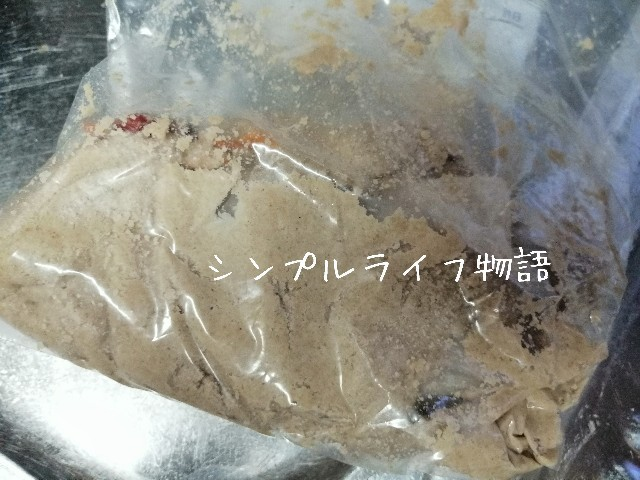 f:id:mayusachi:20191109100401j:image