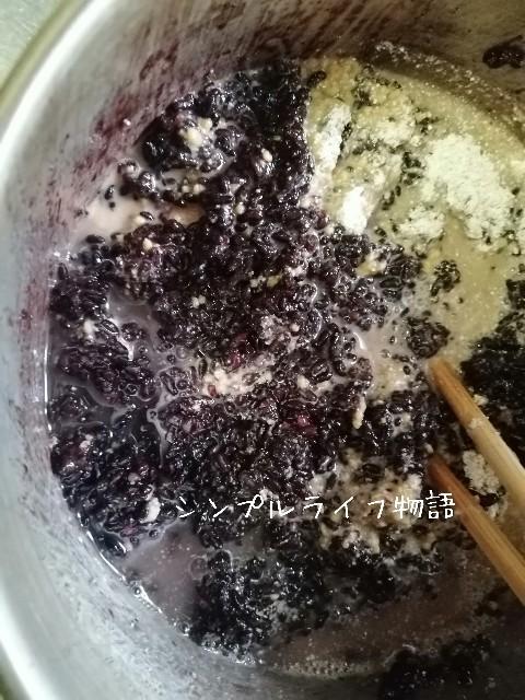 f:id:mayusachi:20191111121424j:image