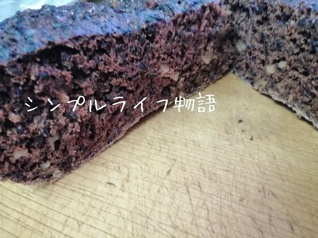 f:id:mayusachi:20191111121742j:image