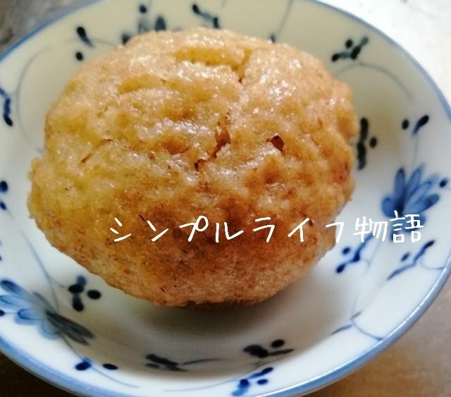 f:id:mayusachi:20191111121833j:image