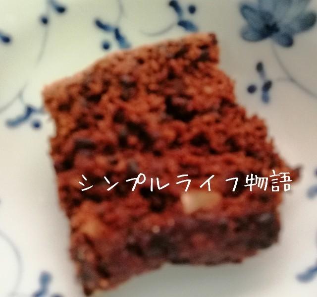 f:id:mayusachi:20191111122032j:image