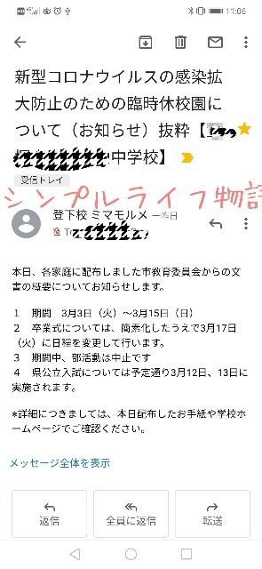 f:id:mayusachi:20200301110906j:image