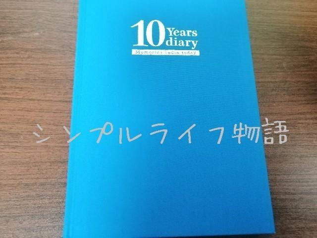f:id:mayusachi:20200906102123j:image