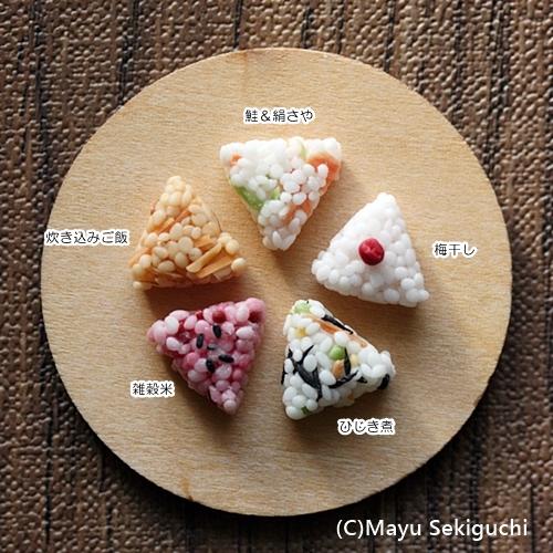 f:id:mayusekiguchi:20180201010925j:plain