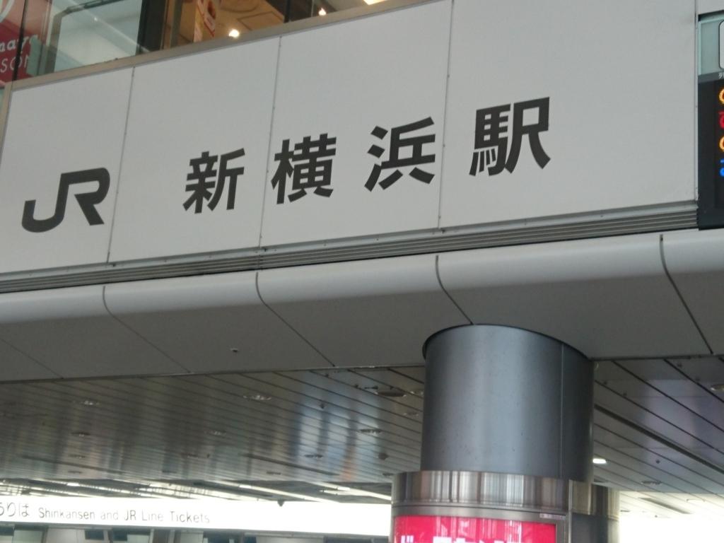 f:id:mayusekiguchi:20180406180116j:plain