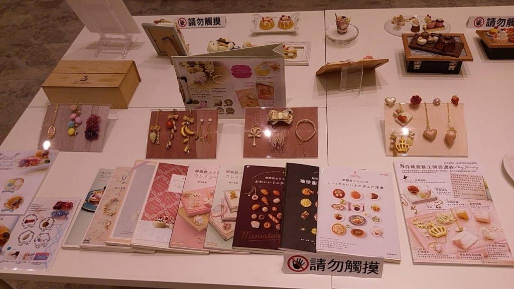 f:id:mayusekiguchi:20180521142210j:plain
