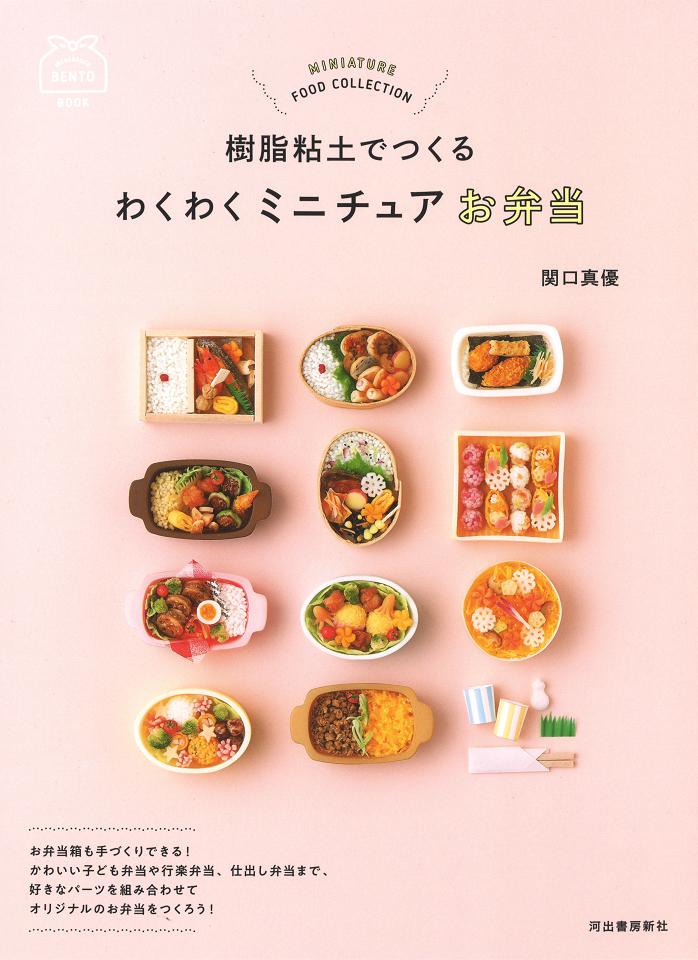 f:id:mayusekiguchi:20181210154406j:plain