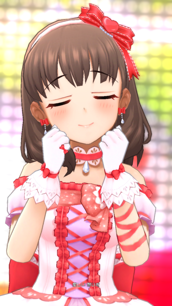 f:id:mayusuki:20171218233044p:plain
