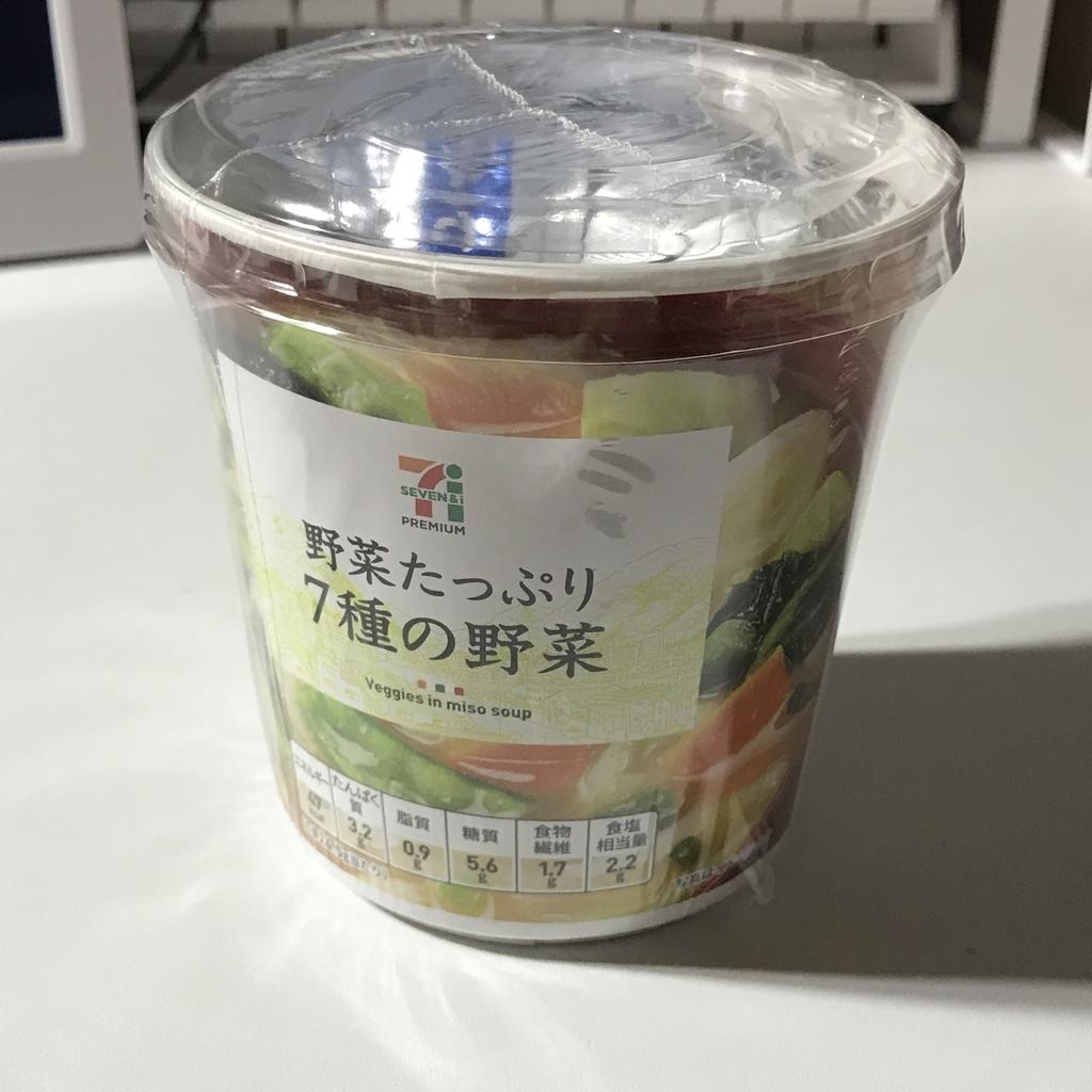 セブン味噌汁写真