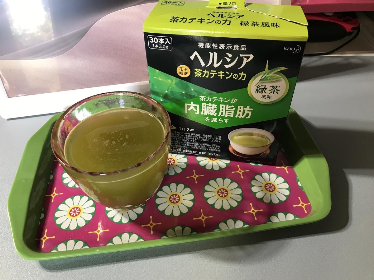 ヘルシア緑茶写真