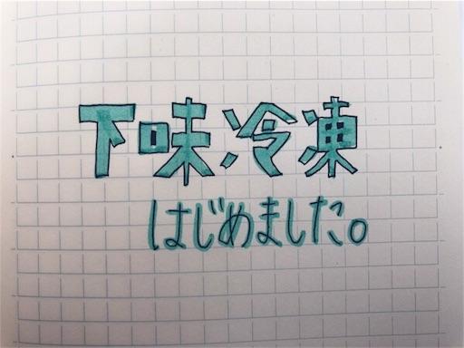 f:id:mayuuuuuuu520:20181204113804j:image