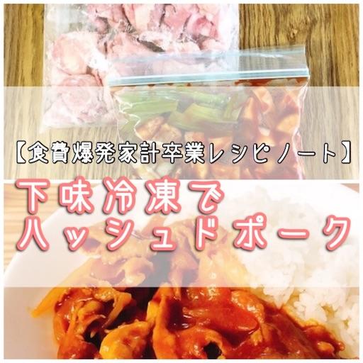 f:id:mayuuuuuuu520:20190329135629j:image