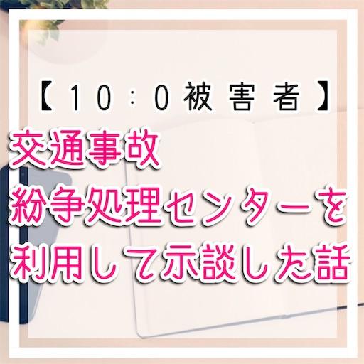 f:id:mayuuuuuuu520:20190407081049j:image