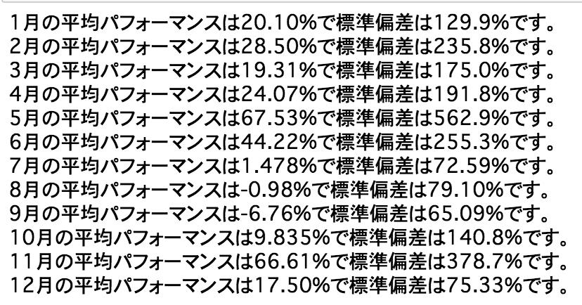 f:id:mazarimono:20160901185659p:plain