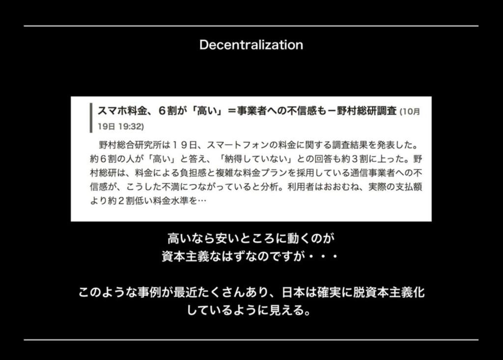 f:id:mazarimono:20190101172351p:plain