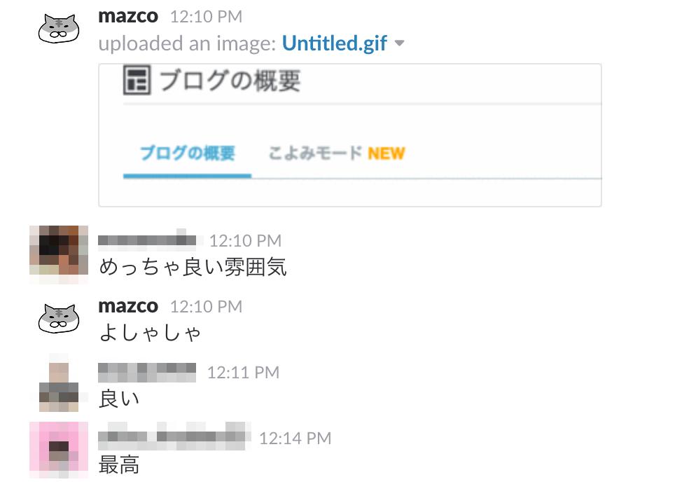 f:id:mazco:20161117202102p:plain:h300
