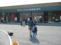 05/25 旭山動物園