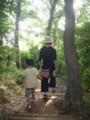 06/24 綱島公園