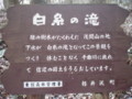 12/03軽井沢