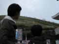 11/02 大室山