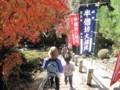 12/06 鎌倉
