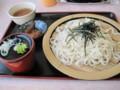 07/25 神奈川県立 生命の星・地球博物館