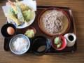 08/04 昼食