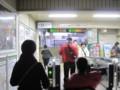 12/04 藤子・F・不二雄ミュージアム