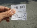 2014/10/29 山中湖