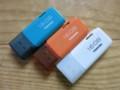 01/18 USBメモリ