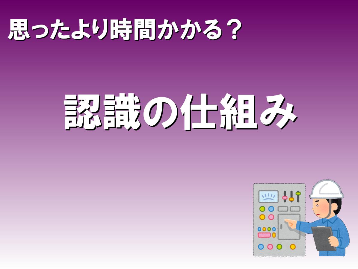 f:id:mazdan17:20201025160811p:plain