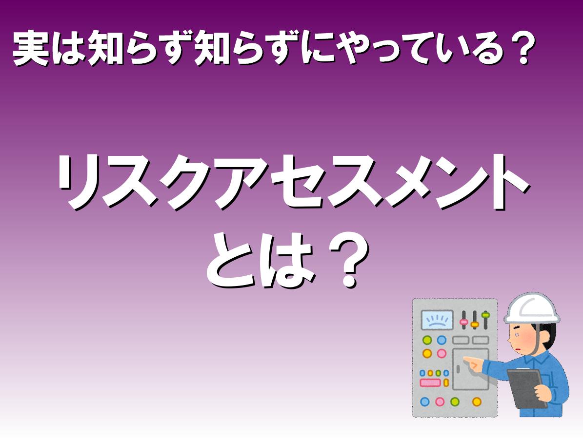 f:id:mazdan17:20201229224950p:plain