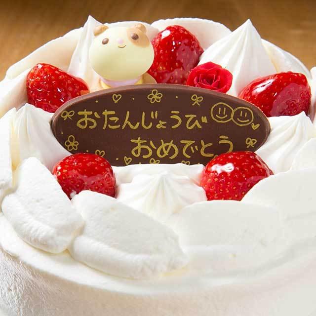創作菓子工房木の実 吉井店