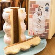 創作菓子工房木の実 吉井店8
