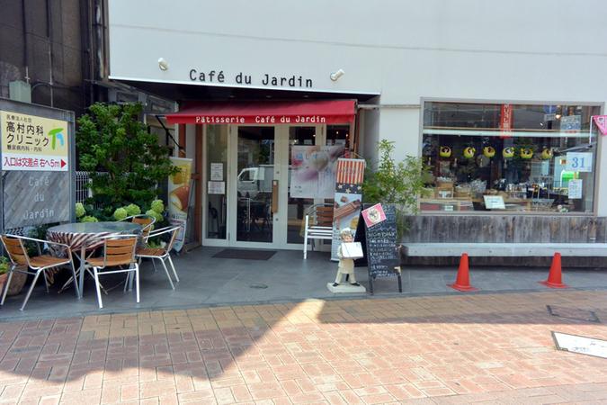 カフェ・ドゥ・ジャルダン 福生駅西口店2