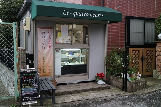 Le・quatre-heures(ル・カトゥルール)2