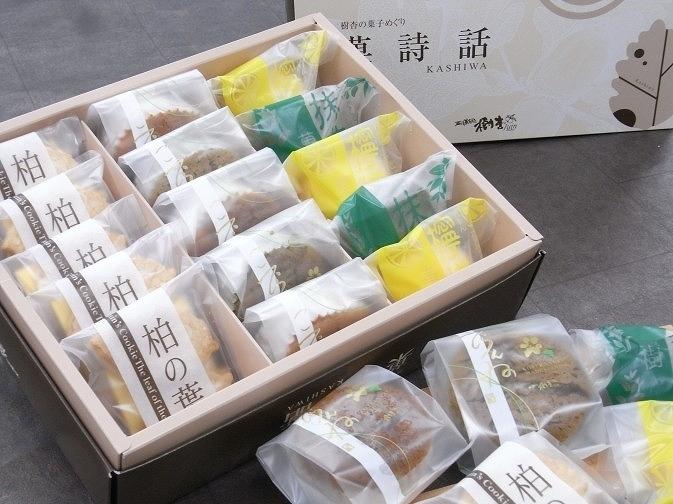 樹杏(じゅあん) 松葉町店2